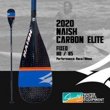 2020 Carbon Elite Fixed