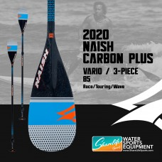 2020  Carbon Plus Vario 3-piece